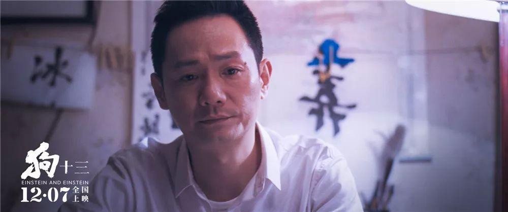 被禁5年所有,这部电影戳中归来中国孩子的痛武松打虎电影电视剧图片