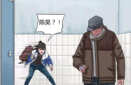 學校掃地的老大爺竟然在廁所對他做出這種事!真相令猛男落淚啊! 2