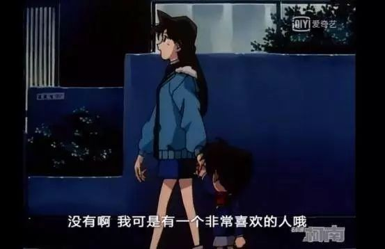 男孩子在日本一定要保護好自己…… 22