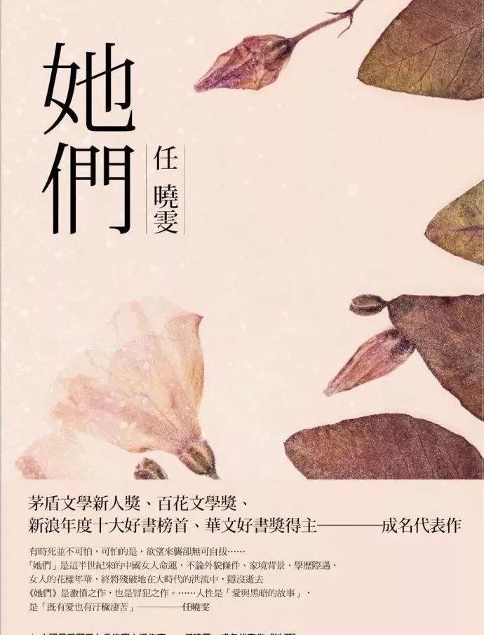 青年文学杂志封面手绘