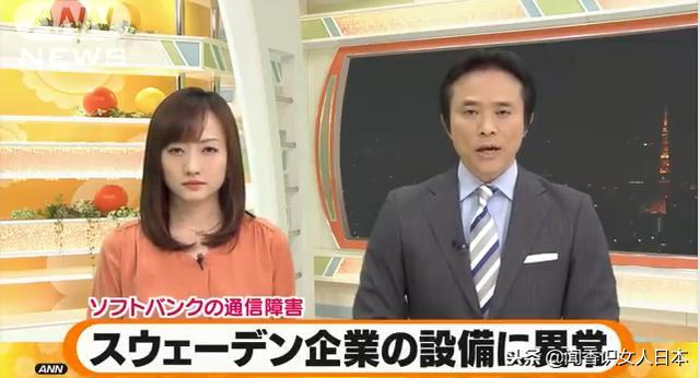 通信 日本 株式会社日本通信サービス