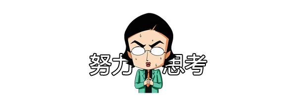 男孩子在日本一定要保護好自己…… 6