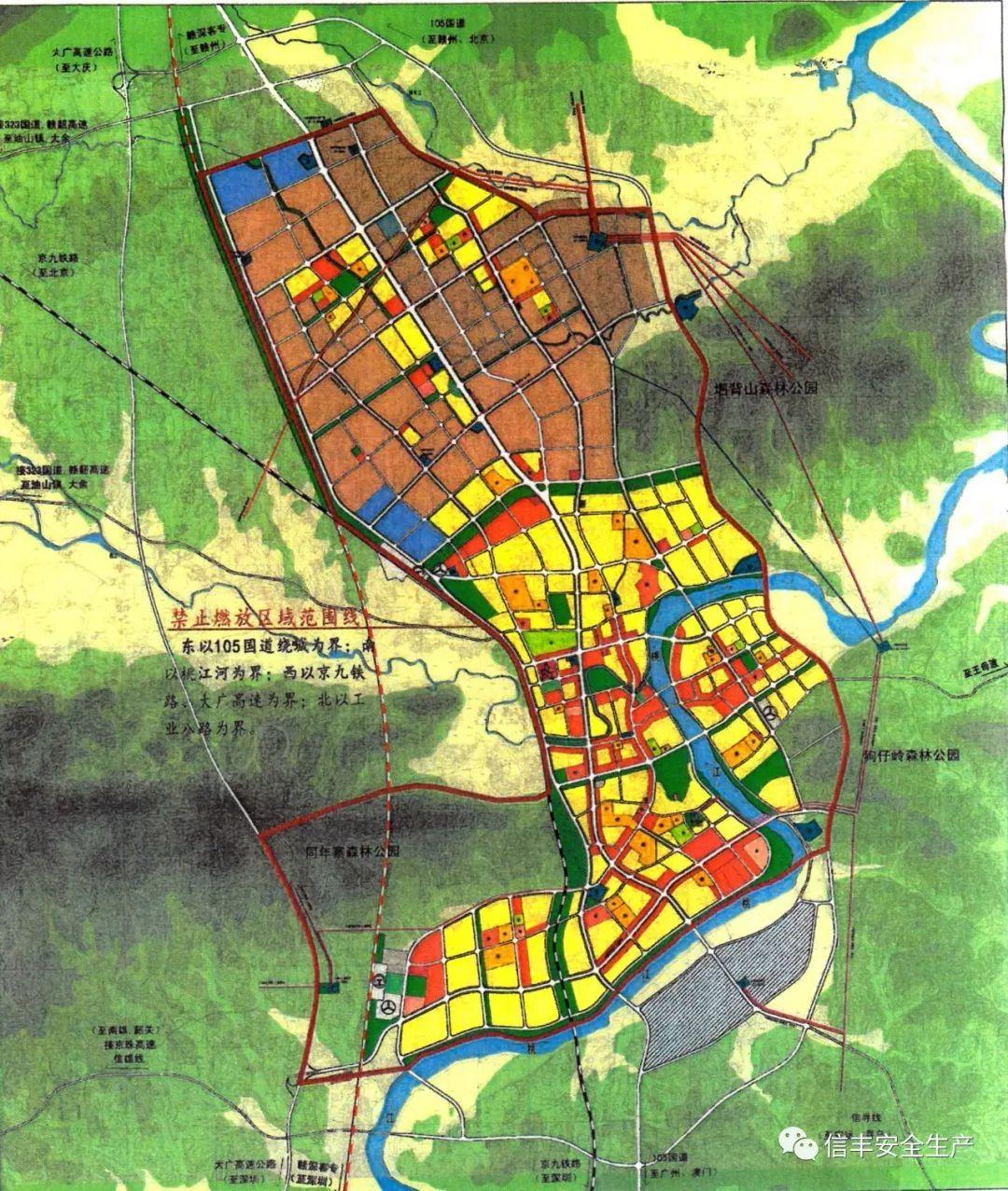 信丰新城区规划图