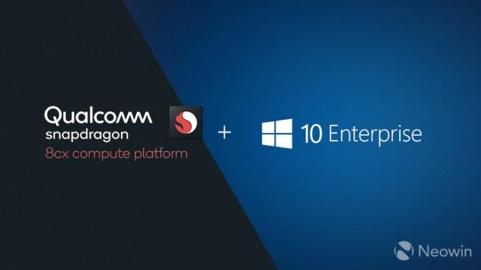 [图]骁龙8cx终于让Windows 10企业版支持ARM架构