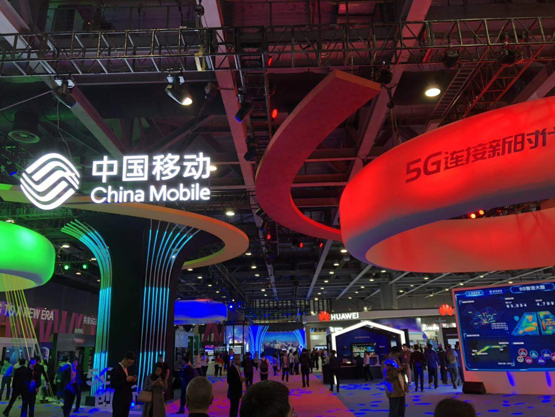 中国挪动董事长尚冰明白5G商用工夫表 将启动5G范围实验网络设置装备摆设