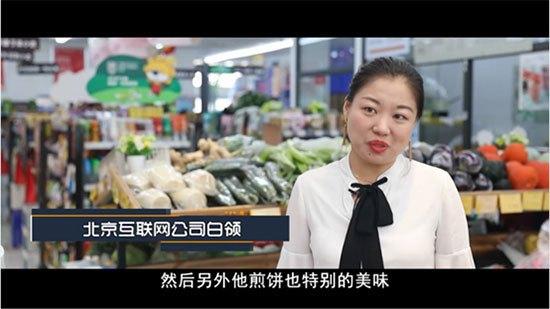 (图:互联网公司白领外示对苏宁幼店的喜欢好)