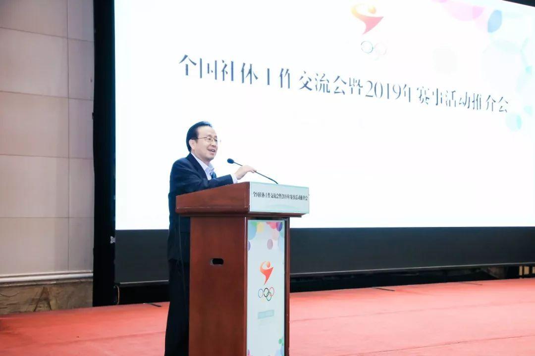2019年中国轮滑、滑板事业发展重磅可期