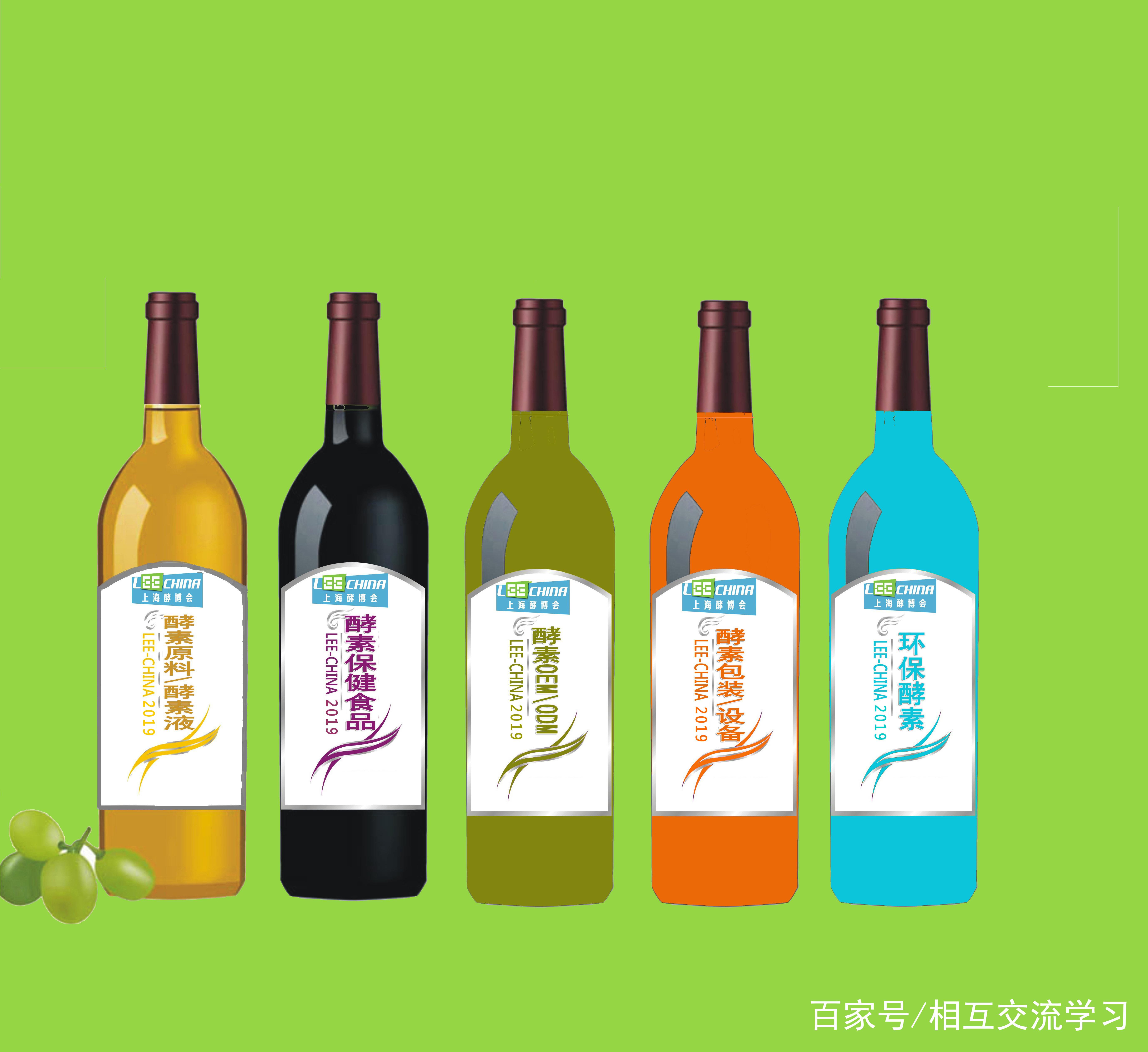 养生天下生物科技有限公司再次莅临2019第五届上海酵素展