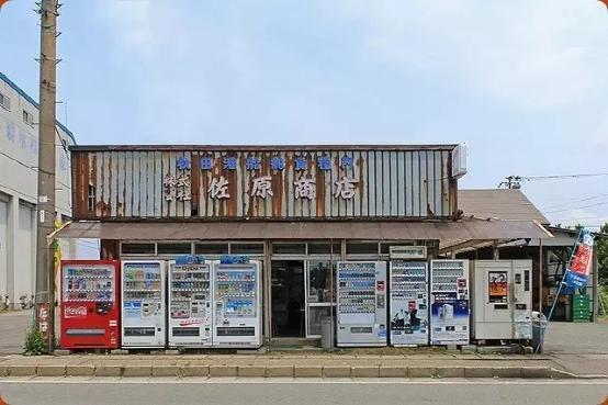 """这台贩卖机,救了40万日本人的""""命"""""""