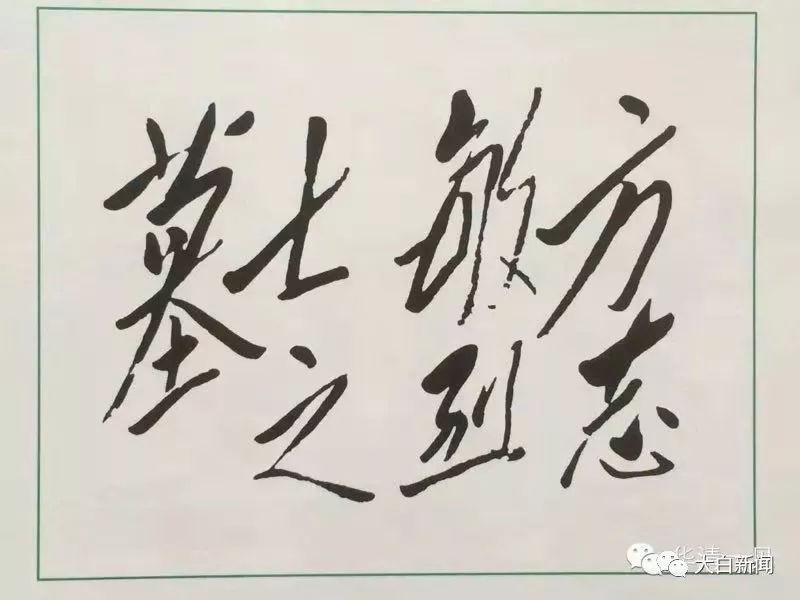 "Image result for æˉ›æ3½ä¸œ æ–1志敏烈士ä1‹å¢"""