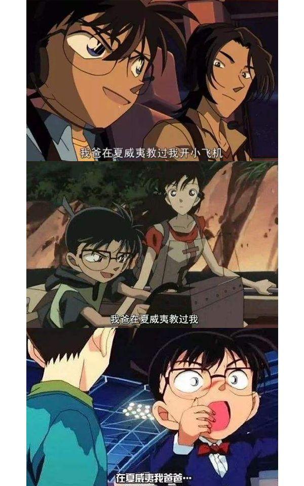 男孩子在日本一定要保護好自己…… 15