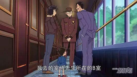 男孩子在日本一定要保護好自己…… 21
