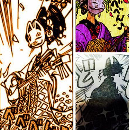 海賊王927話圖片:小紫是光月禦田的女兒,黑炭大蛇的形像已出現 3