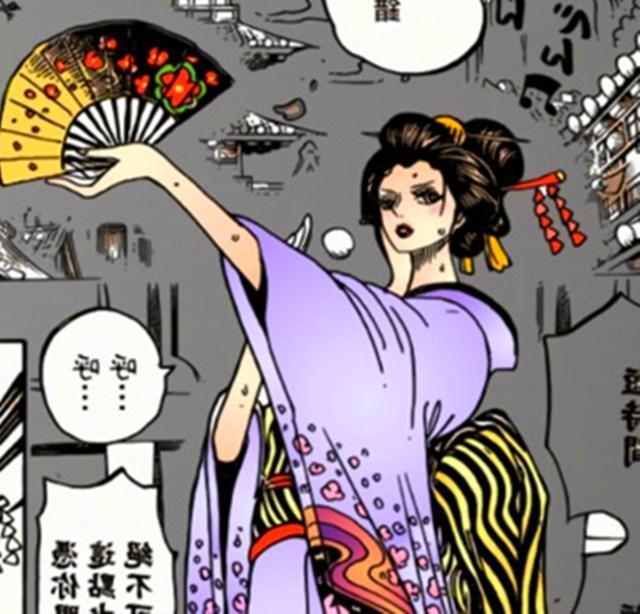 海賊王927話圖片:小紫是光月禦田的女兒,黑炭大蛇的形像已出現 2
