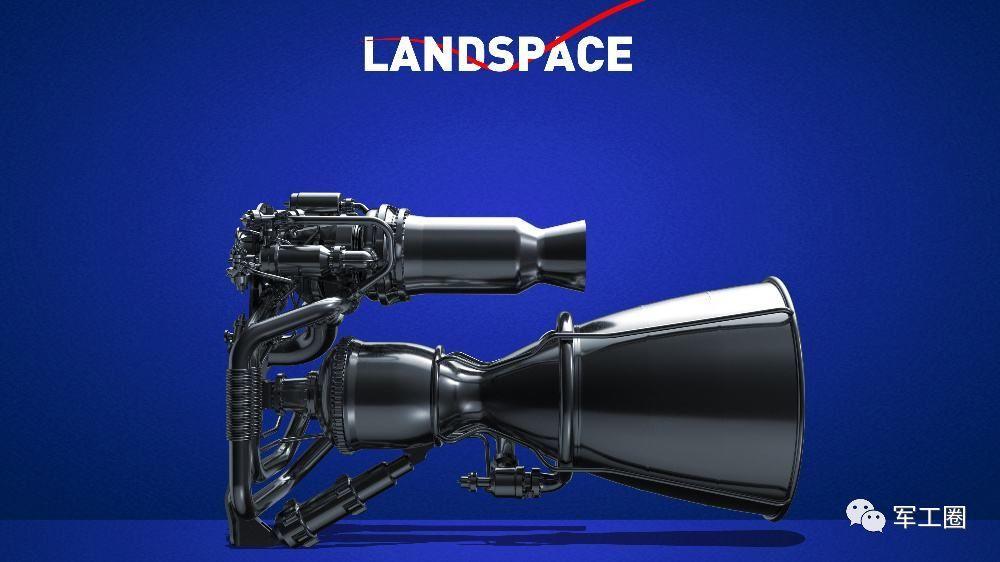 中国商业火箭离SpaceX还有多远