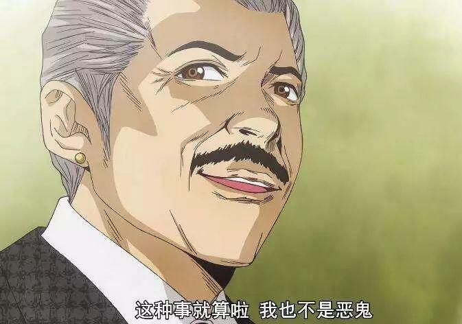 日本人真的敢拍:這部超有毒動漫居然也真人化了! 7