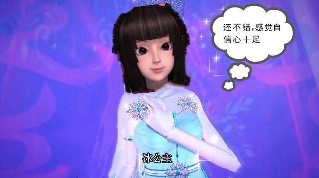 葉羅麗:王默為了得到水王子的愛慕,居然變身成為了冰公主的樣子 3