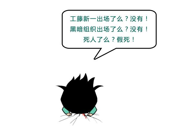 男孩子在日本一定要保護好自己…… 2