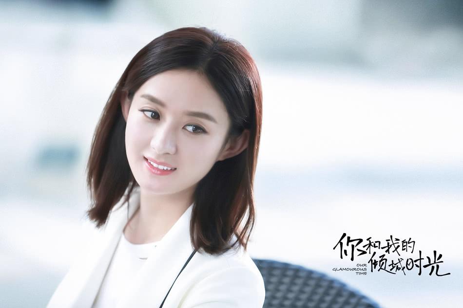 《你和我的倾城时光》赵丽颖:女人的任性,是需要底气的!