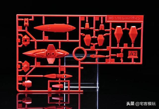 78官測:萬代 HG ARX-8 烈焰魔劍 Ver.IV 7
