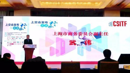 hepacure简介系统肝高中(上海微知卓生物科技),基于物联网的智化v简介港口生物人工图片