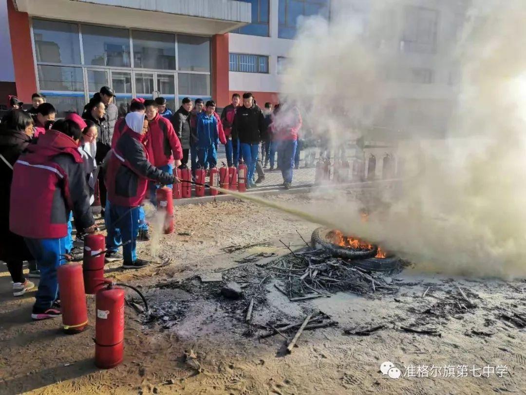 学生使用灭火器灭火