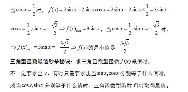 卢大庆发明高考数学秘诀秒杀2018年全国卷1高考数学第16题填空题