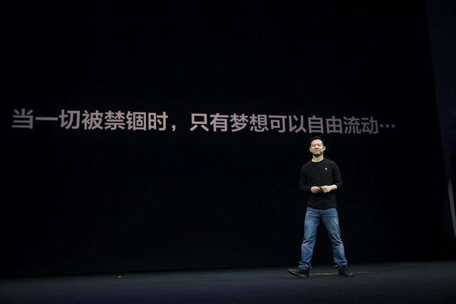 乐视有救了?贾跃亭旗下最有价值资产将被拍卖:乐视能拿23亿   移动互联  第3张