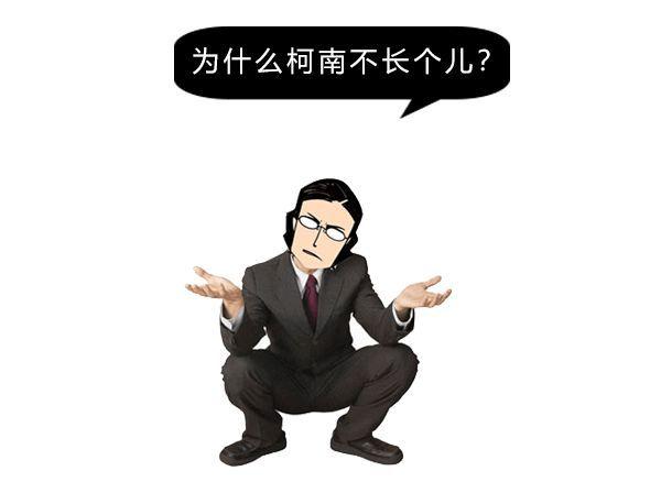 男孩子在日本一定要保護好自己…… 29