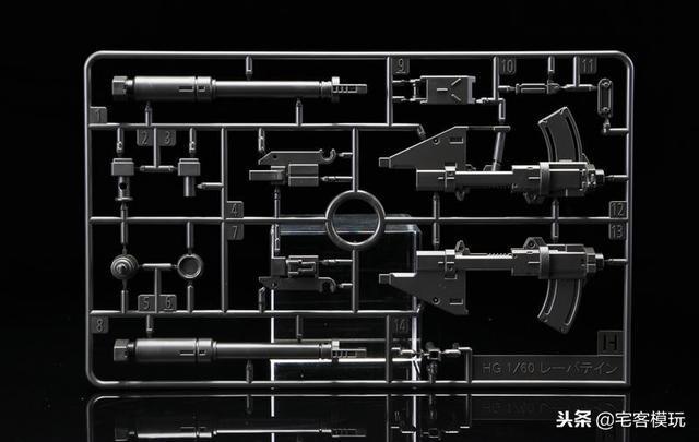 78官測:萬代 HG ARX-8 烈焰魔劍 Ver.IV 15