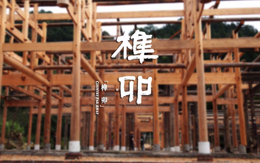 中国榫卯 pk 日本细木工,谁更胜一筹?-老挝红酸枝