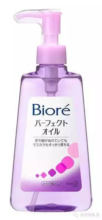 日本8款人氣卸妝產品!卸妝不到位毀你容沒商量!