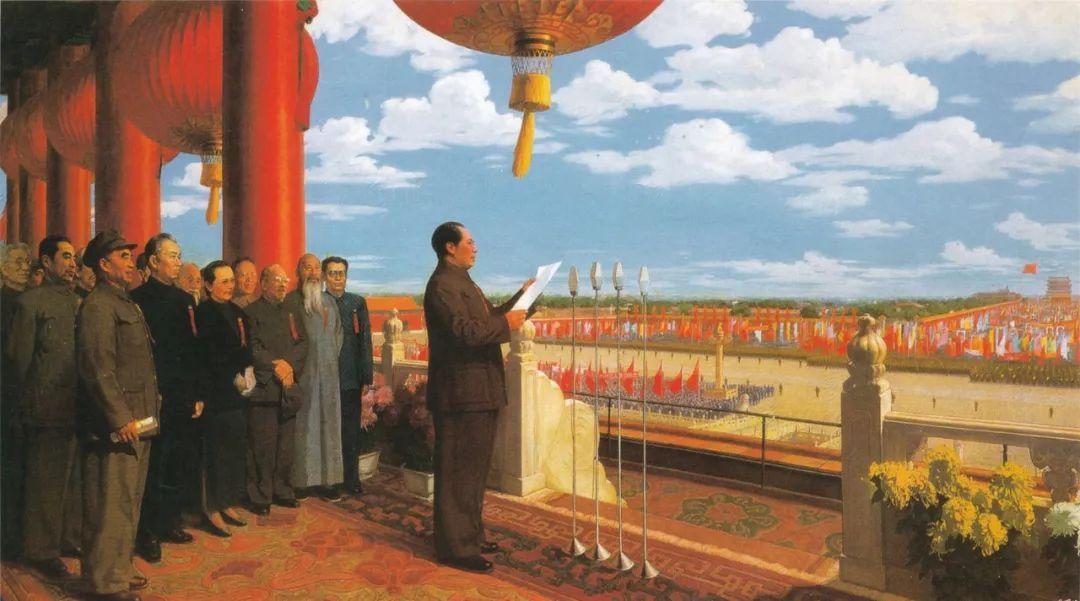毛泽东于开国大典在天安门城楼发表讲话