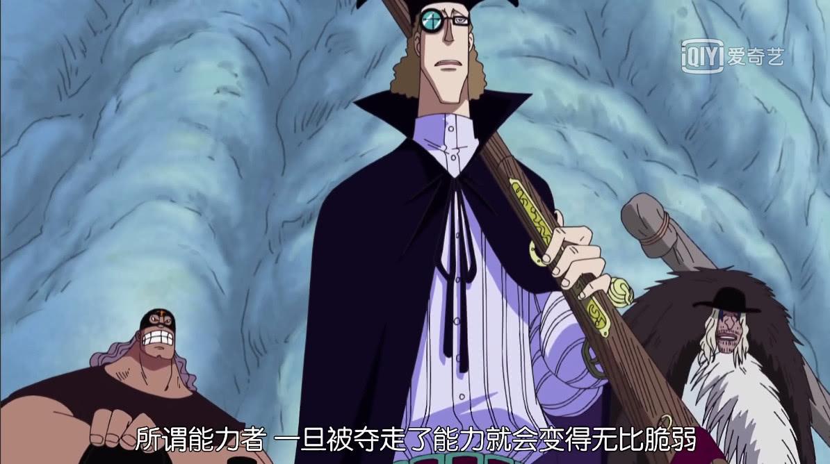 海賊王:這三個自然系能力者失敗有共同點!他們輸在同一個字上? 2