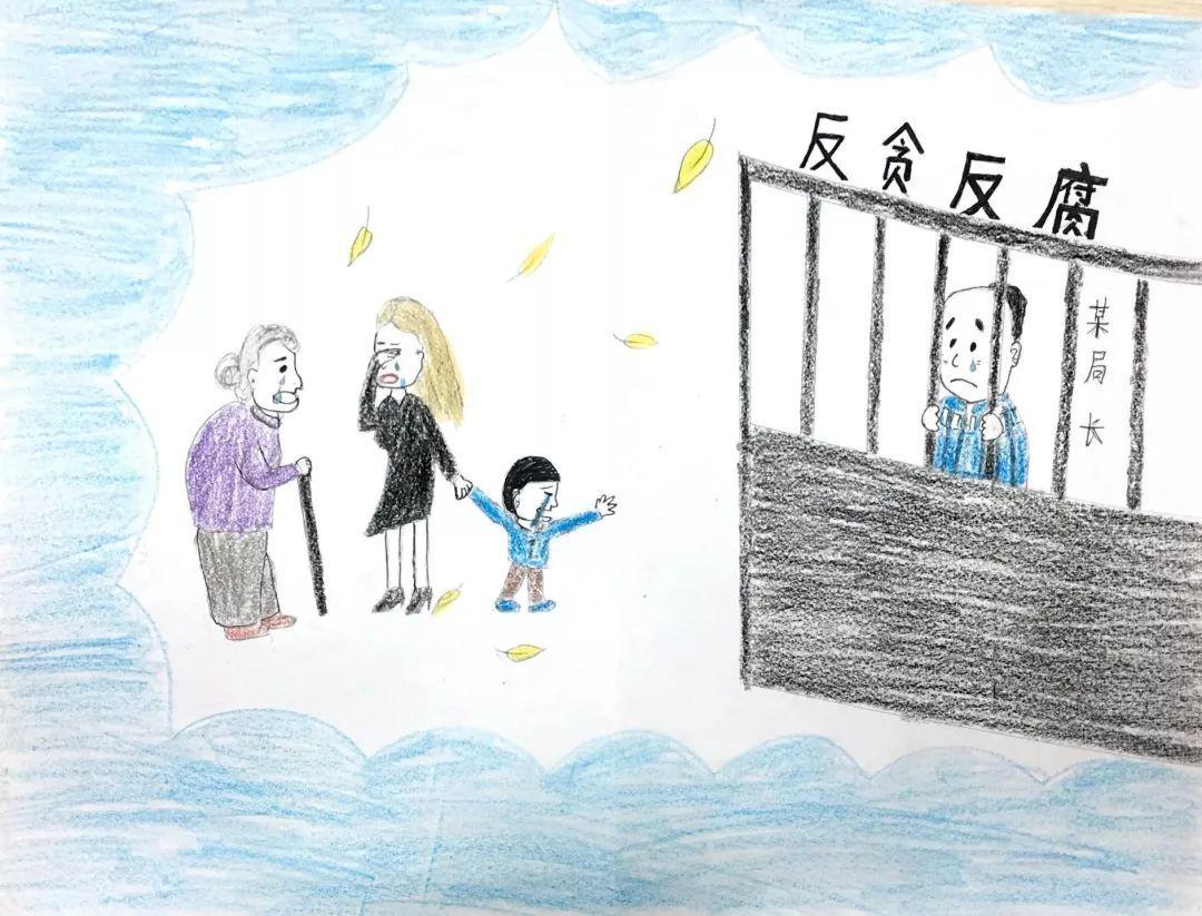 24-湖南公司海口厂-张兵 该漫画生动形象地刻画了贪官因收取贿赂而
