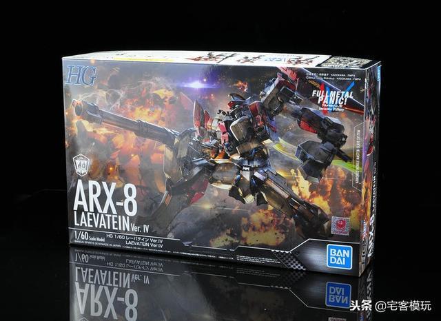 78官測:萬代 HG ARX-8 烈焰魔劍 Ver.IV 3