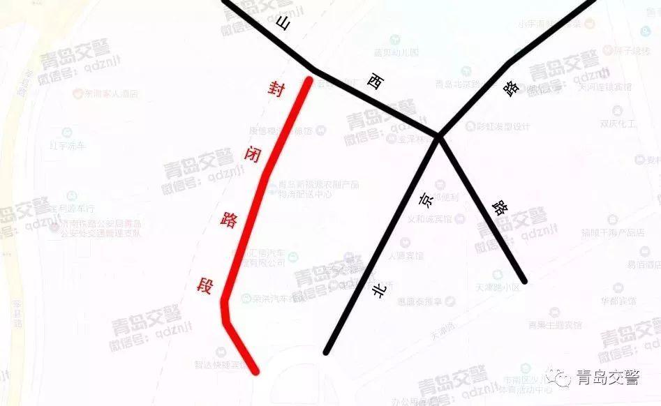 莘县gdp_莘县地图