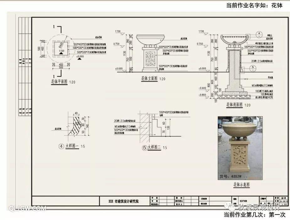 硬货 园林景观文字cad输入样式cad2014如何标准制图工程图片