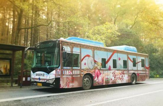 日本雪初音、中國小紅娘電車於12月同時啟動,是時候聖地巡禮了 5