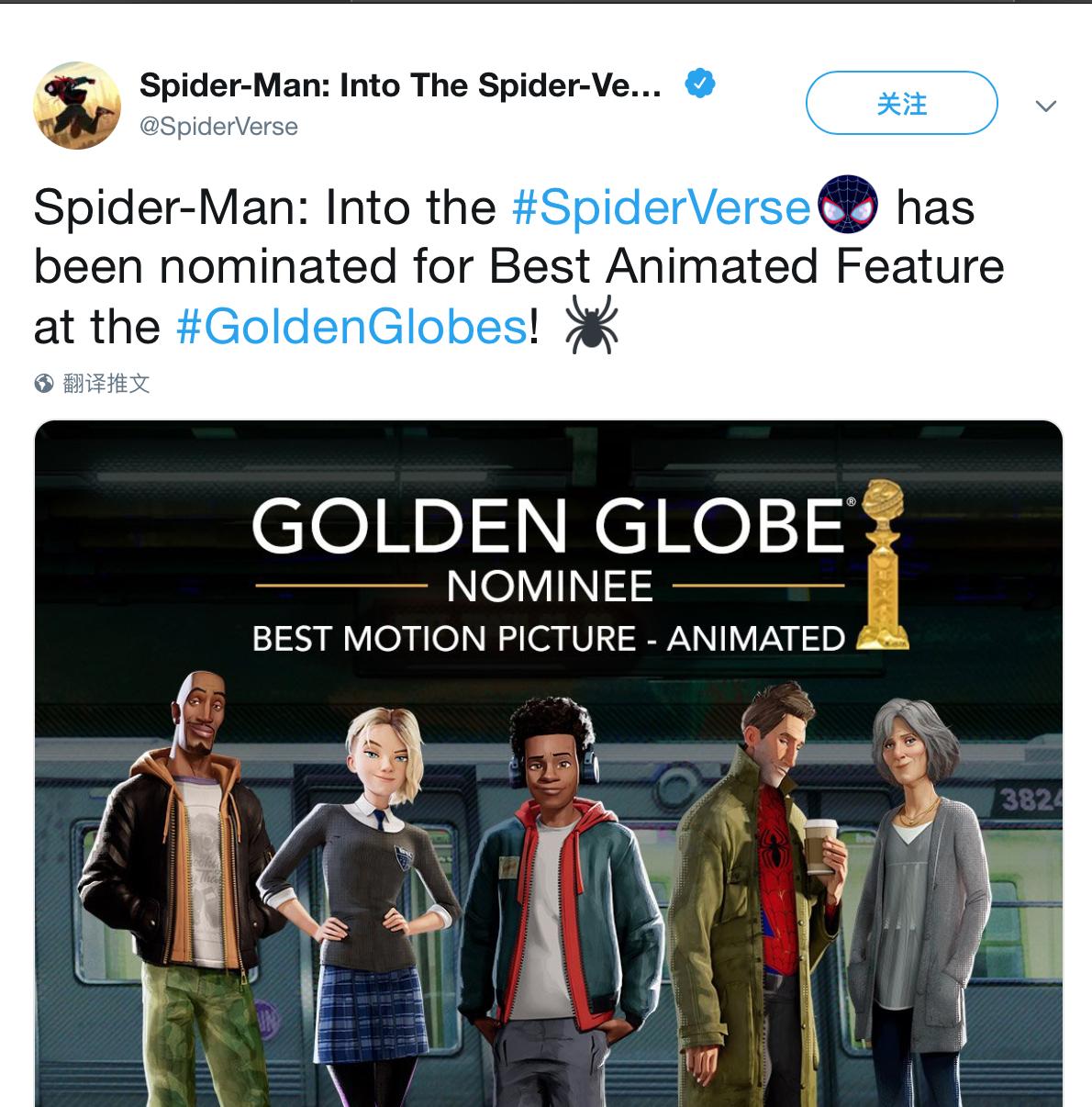 口碑炸裂的漫威動畫電影《蜘蛛俠:平行宇宙》,魅力絲毫不弱《海王》! 4