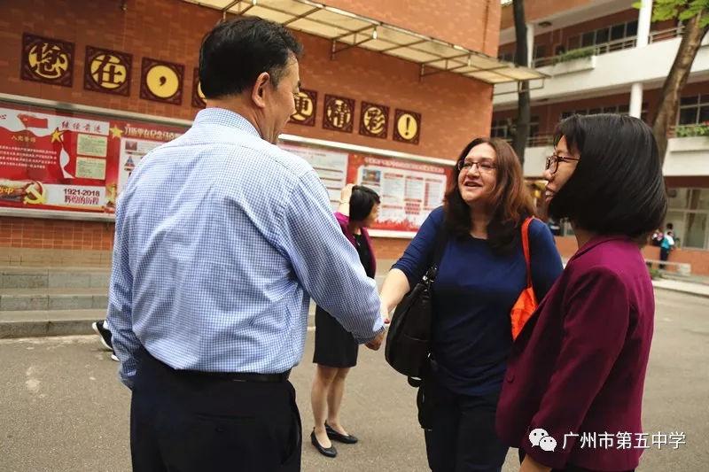广州市第五中学再次缔结国际姊妹学校,这次是以色列的学校!