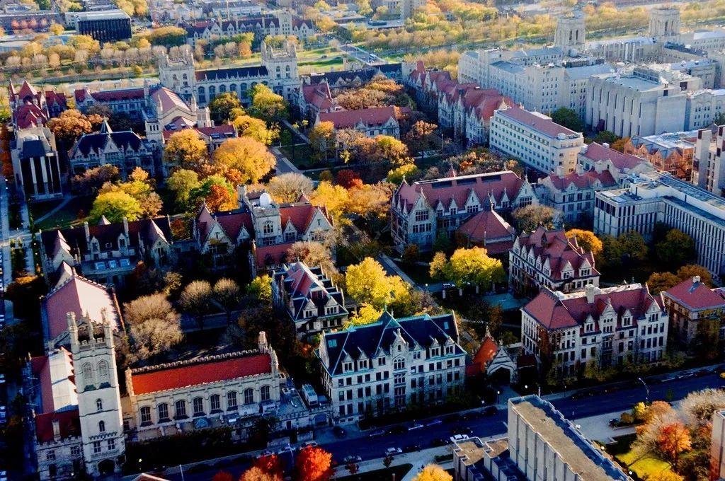 美国名校的严酷真相:我活着走出了芝加哥大学的方庭!