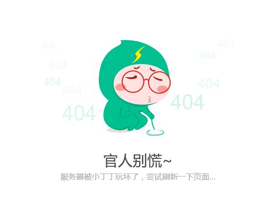 重金求子有真的吗_街头小广告简直是艺术_思考