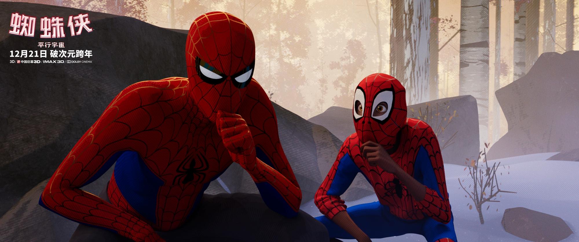 六位蜘蛛俠銀幕首次同框,共同對抗最強反派 1