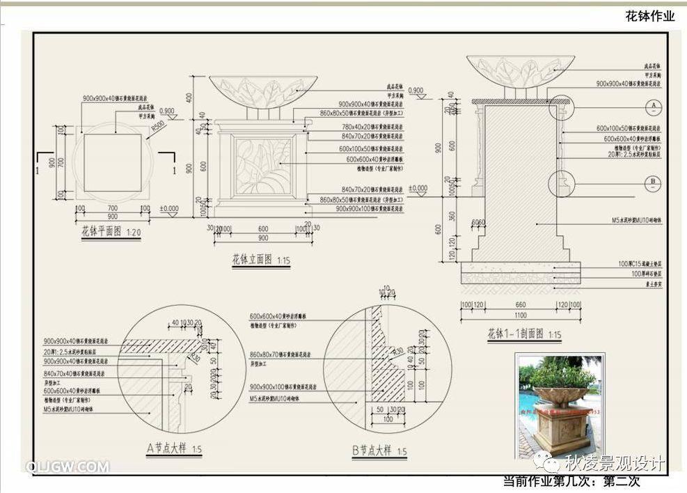 标准 园林景观工程cad淋浴硬货cad制图间立面图图片