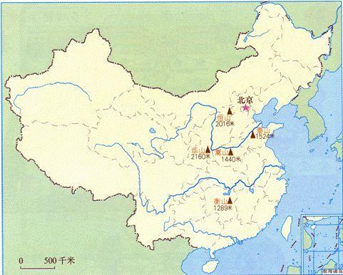 西岳衡山图片