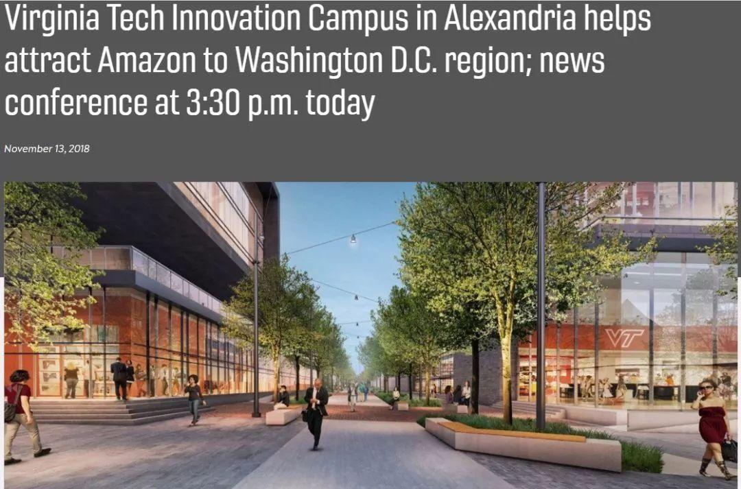 喜迎亚马逊,弗吉尼亚这两所大学花10亿扩建!扩招学生!