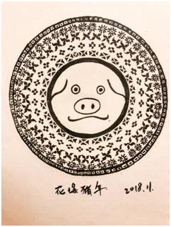 根据花瑶头饰,花瑶挑花技艺设计的《花瑶猪年》木版画图片