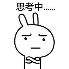 暗黑動漫?宮崎駿的《龍貓》背後竟暗藏了日本虐殺事件...... 3