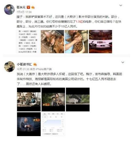 崔永元还敢揭圈内丑闻?她的揭露遭百名导演封杀李菁菁:不演了_